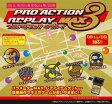 【NDS】プロアクションリプレイMAX3