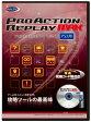 【PS2】プロアクションリプレイ MAX