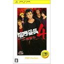 ■新品■【PSP】《廉価版》喧嘩番長4 一年戦争 Best