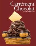 ■立体パズル■【30ピース】クムクムパズル PIERRE HERME PARIS Carrement Chocolat ピエールエルメパリス キャレマンショコラ