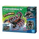 【TOY】nanoblock+ナノブロックプラス ダイオウサソリ