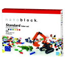 ■新品■【TOY】nanoblockナノブロック スタンダードカラーセット