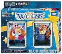 【トレカ】ウィクロス WXD-06 構築済みデッキ ブルーリクエスト