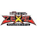 ■新品■【トレカ】遊戯王ゼアル OCG レガシー・オブ・ザ・ヴァリアント BOX販売(1BOX30パック入り)