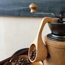 コーヒーメジャー(コーヒー 珈琲 コーヒーメジャースプーン 計量スプーン コーヒー豆 はかり 量り メジャー 白樺 シラカバ 木製 ウッドスプーン ウッド ギフト プレゼント おしゃれ お洒落 オシャレ 雑貨)