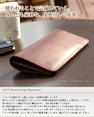 CORBO.(コルボ)-SLATE-スレートシリーズ小銭入れ付き薄型長財布8LC-9363