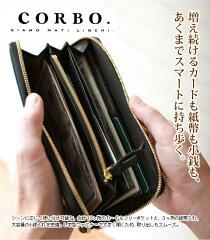 CORBO.�ʥ���ܡ�-SLATE-���졼�ȥ�������������դ�Ĺ����8LC-9955�ڤ������б�_����ۡڤ������б�_�ᵦ�ۡڳڥ���_������[����̵��]