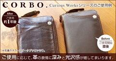CORBO.�ʥ���ܡ�-CuriousWorks-����ꥪ����������������դ�Ĺ����8JF-9980[����̵��]�����ƾ��ס����ʤ'�������̯�������ɥݥ��åȤ⤿�����������̥��ޡ��ȡפʥ������åȡ�