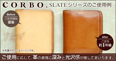 CORBO.�ʥ���ܡ�-SLATE-���졼�ȥ�������������դ�����ޤ����8LC-9362[����̵��]�����ꥢ��쥶��(�ܳ�)�Υ�����åȤǤ���