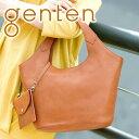 【選べるかわいいノベルティ付】 genten ゲンテン TOSCA(トスカ) トートバッグ(小)40 ...