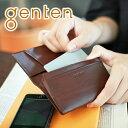 genten - 【かわいいWプレゼント付】 genten ゲンテン AMANO(アマーノ) カードケース40654(33339)レディース カードケース 名刺入れ ギフト かわいい おしゃれ プレゼント
