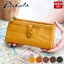 バッグ・小物・ブランド雑貨>レディース財布>レディース財布商品ページ7。レビューが多い順(価格帯指定なし)第34位