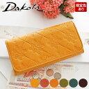 【選べる可愛いプレゼント付】 Dakota ダコタ 長財布モ...