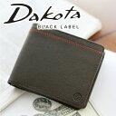 【実用的Wプレゼント付】 Dakota BLACK LABEL ダコタ ブラックレーベル 財布リバーIII 小銭入れ付き二つ折り財布(パスケース付き) 0627703 (0625703)メンズ 二つ折り パスケース 定期入れ ギフト プレゼント ブランド