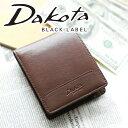 【実用的Wプレゼント付】 Dakota BLACK LABEL ダコタ ブラックレーベル 財布ジャスマン 小銭入れ付き二つ折り財布 0626000メンズ 財布 二つ折り 日本製 ギフト プレゼント ブランド