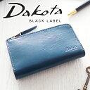【選べる実用的ノベルティ付】 Dakota BLACK LABEL ダコタ ブラックレーベル キーケースカドー キーケース 0626600メンズ キーケース 小物 ギフト プレゼント