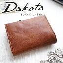 【選べる実用的プレゼント付】 Dakota BLACK LA...