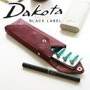 【選べる実用的プレゼント付】 Dakota BLACK LABEL ダコタ ブラックレーベル プルームテックケースマルスピーオ Ploom TECH(プルームテック)ケース 0627103(革のお手入れ方法本付)メンズ ポーチ 小物 ギフト プレゼント