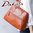 【選べる可愛いプレゼント付】 Dakota ダコタ バッグジ...