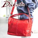 【選べるかわいいノベルティ付】 Dakota ダコタ バッグサンセット2 2WAYショルダーバッグ ...