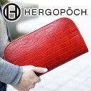 【選べる実用的プレゼント付】 HERGOPOCH エルゴポック バッグ06 Series 06シリーズ ワキシングレザークラッチバッグ 06C-CL(革のお手入れ方法本付)メンズ バッグ 本革 クラッチバッグ セカンドバッグ 日本製 父の日 ギフト プレゼント