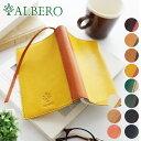 【選べるかわいいノベルティ付】 ALBERO アルベロ LYON(リヨン)ブックカバー 4362 ( 文庫本サイズ )レディース 本革 レザー ブックカバー 日本製 ギフト かわいい おしゃれ プレゼント ブランド