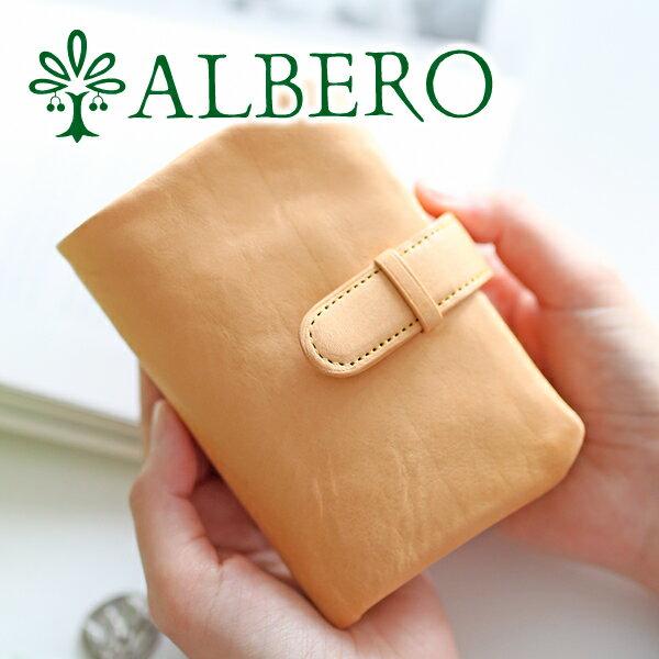 【選べるかわいいノベルティ付】 ALBERO アルベロ 財布NATURE(ナチュレ) 小銭入れ付き二つ折り財布 5364レディース 財布 二つ折り ヌメ革 ヌメ皮 日本製 ギフト かわいい おしゃれ プレゼント