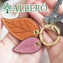 ALBERO アルベロ キーホルダーSPIRITO(スピリト) キーリング 8103レディース キーリング キーホルダー キーケース 小物 日本製 ギフト かわいい おしゃれ プレゼント ブランド