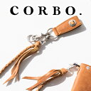 【実用的Wプレゼント付】 CORBO. コルボ-CLAY Works Horse- クレイワークスホースシリーズウォレットコード 8JF-9357メンズ ウォレットチェーン メンズ 日本製 ギフト プレゼント ブランド