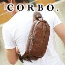 【実用的Wプレゼント付】 CORBO. コルボ-Sun Do...