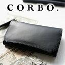 【選べる実用的ノベルティ付】 CORBO. コルボ-SLAT...
