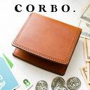 【選べる実用的ノベルティ付】 CORBO. コルボ 財布-S...