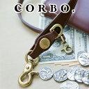 【実用的Wプレゼント付】 CORBO. コルボ-SLATE- スレート シリーズウォレットコード 8LC-9958本革 メンズ ウォレットチェーン 日本製 ギフト プレゼント ブランド