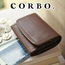 【実用的Wプレゼント付】 CORBO. コルボ-SLATE- スレート シリーズWカブセ カードコイ