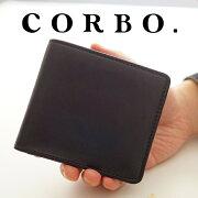 【実用的Wプレゼント付】 CORBO. コルボ 財布-Bottom Horse- ボトム ホース シリーズ二つ折り財布(横型) 8LE-9401メンズ レディース 財布 二つ折り 小銭入れなし 札入れ 純札 日本製 ギフト プレゼント