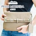 【選べる実用的ノベルティ付】 PELLE MORBIDA ペッレモルビダ バッグMaiden Voyage メ