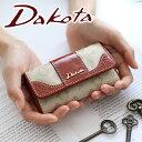 【かわいいWプレゼント付】 Dakota ダコタ キーケースフォーリア キーケース 0036166レディース 小物 ギフト かわいい おしゃれ プレゼント ブランド