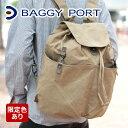 【実用的3プレゼント付】 BAGGY PORT バギーポート ロウ引きパラフィン リュックサック (バックパック) ACR-309メンズ バッグ 帆布 リュックサック デイバッグ 大容量 大人 日本製 ギフト プレゼント ブランド