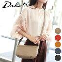 【11/19迄★ケアセット+Wプレゼント付】 Dakota ...