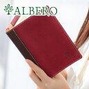 【選べるかわいいノベルティ付】 [ 2019年 春新作 ] ALBERO アルベロ ブックカバーPIERROT(ピエロ) ブックカバー(文庫本サイズ) 64..