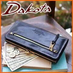 Dakota(ダコタ)モデルノがま口長財布0034087