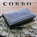 【実用的Wプレゼント付】 CORBO. コルボ 財布-Curious- キュリオス シリーズL字ファスナー式(L型) 小銭入れ付き 二つ折り財布 8LO-9933メンズ 財布 2つ折り 日本製 ギフト 男性 プレゼント ブランド