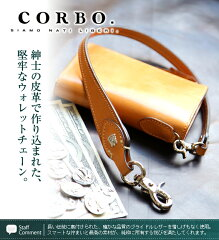 "CORBO.�ʥ���ܡ�-face""BridleLeather""-�ե������֥饤�ɥ�쥶�����꡼��������åȥ�����1LD-0227"