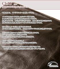 CORBO.�ʥ���ܡ�-CLAY-���쥤��������������Хå�8JD-9601[����̵��]�����ꥢ��쥶��(�ܳ�)����Ѥ������������Хå���