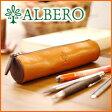 ALBERO アルベロ LYON(リヨン)ペンケース 4380 レディース ペンケース 革 ポイント10倍 送料無料【楽ギフ_包装選択】