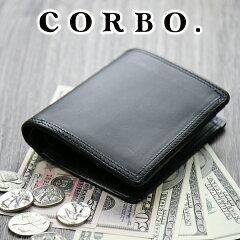 CORBO.(コルボ)-SLATE-スレートシリーズ小銭入れ付き二つ折り財布8LC-9362[送料無料]イタリアンレザー(本革)のウォレットです。