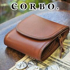 CORBO.�ʥ���ܡ�-SLATE-���졼�ȥ�������������դ�����ޤ����8LC-9364