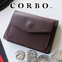 CORBO.�ʥ���ܡ�-SLATE-���졼�ȥ�������������դ��������8LC-9368�����������դ��������ꥢ��쥶��(�ܳ�)�Υѥ��������Ǥ���
