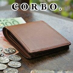 CORBO.(コルボ)-SLATE-スレートシリーズ紙幣入れ8LC-9371【あす楽対応_近畿】[送料無料]滑らかで上質な手触りのイタリアンレザーを愉しむ札入れ!紙幣オンリー主義によく似合う財布!