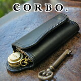 CORBO. コルボ キーケース-SLATE- スレート シリーズキーケース 8LC-9376メンズ キーケース キーホルダー 本革 日本製 父の日 ギフト 10P19May15
